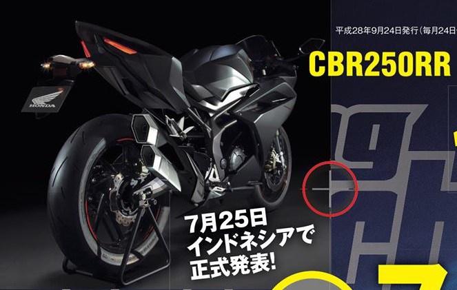 Honda CBR250RR exhaust rendering
