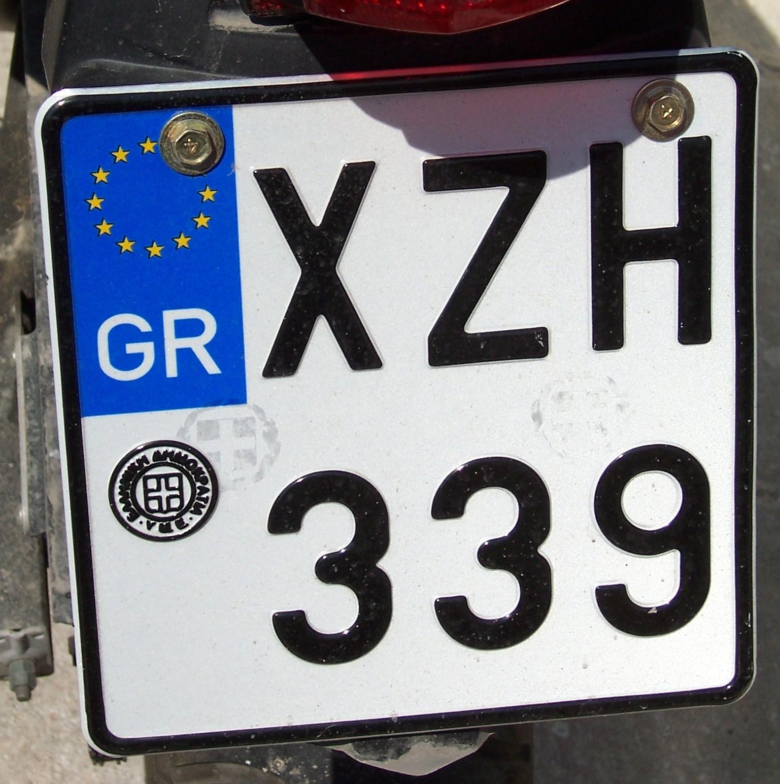 Greek licence plate