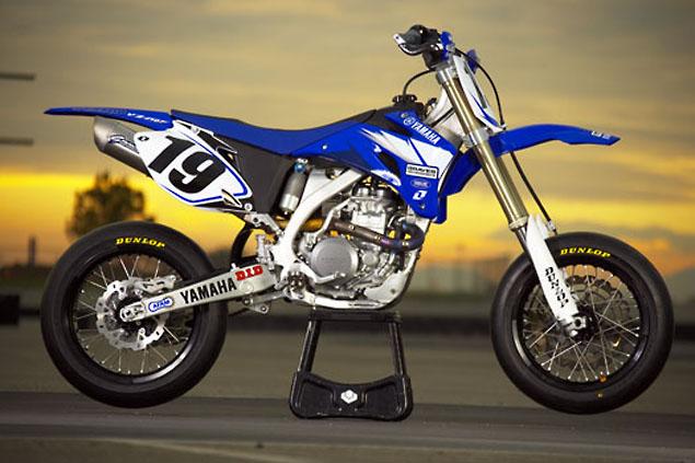 Yamaha Supermoto 450