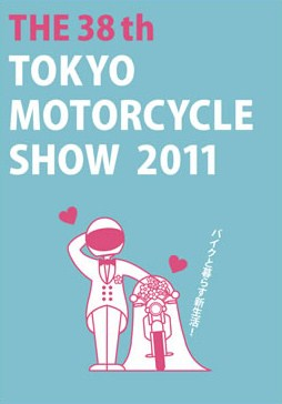 Tokyo Motorcycle Show cancelled