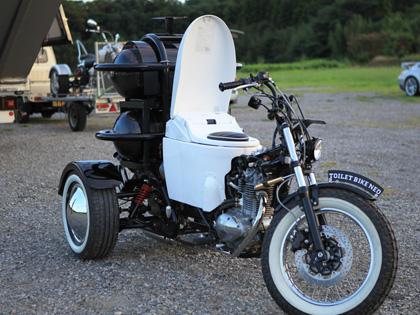 Japanese toilet-powered trike