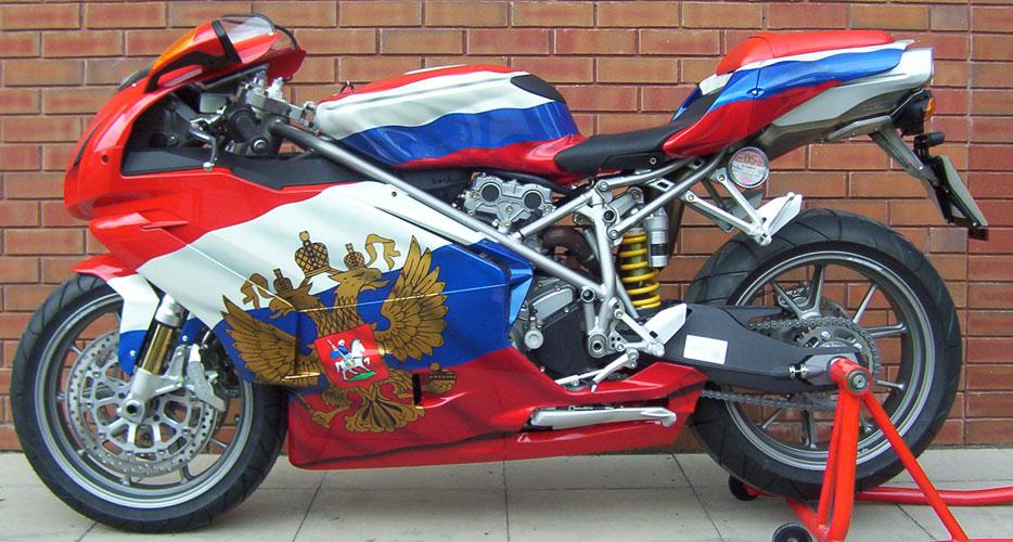 custom paint jobpolished frame - Motorcycle Frame Paint