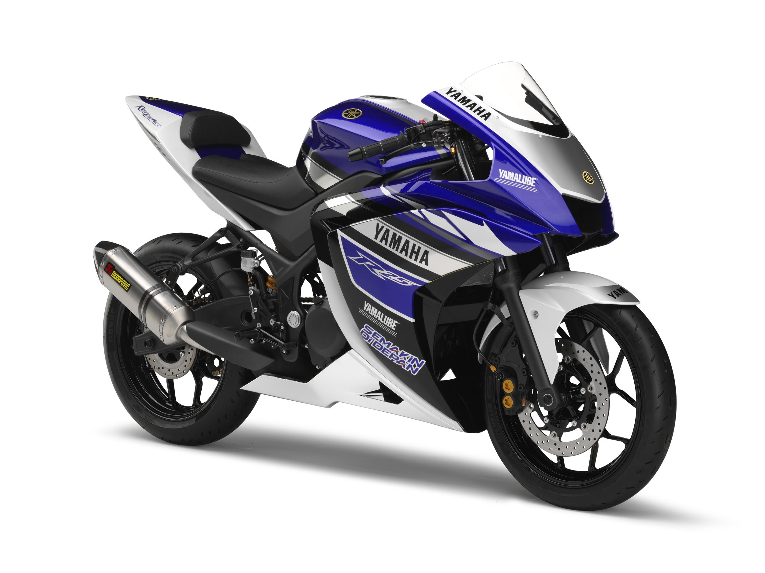 Yamaha R Latest Model