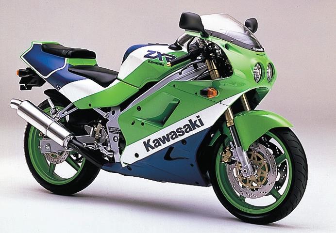 Kawasaki Ninja Zxr Forum