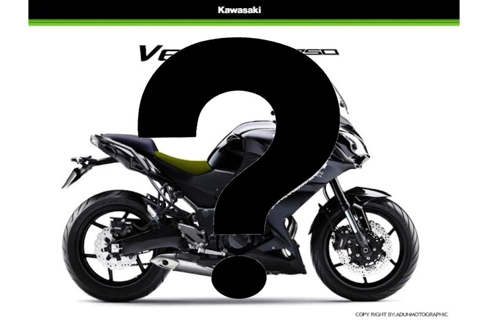 Kawasaki to launch 'all-new small-capacity machine' in December