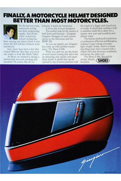 Things that changed our lives: Helmets