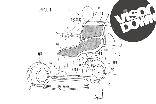 Honda reinvents the bath chair