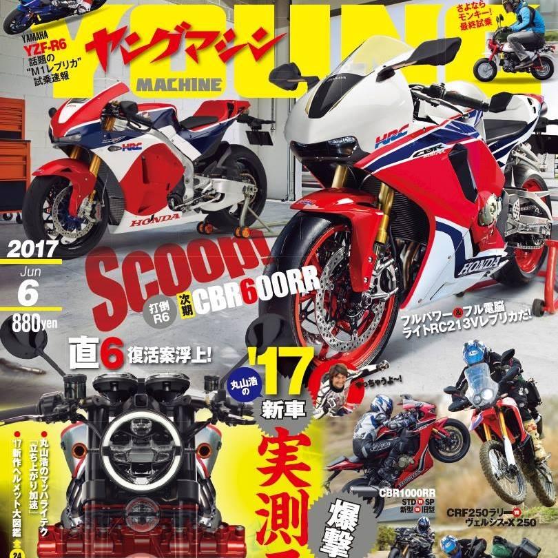 2018 honda 600. perfect 2018 new honda cbr600rr for 2018 honda 600 a
