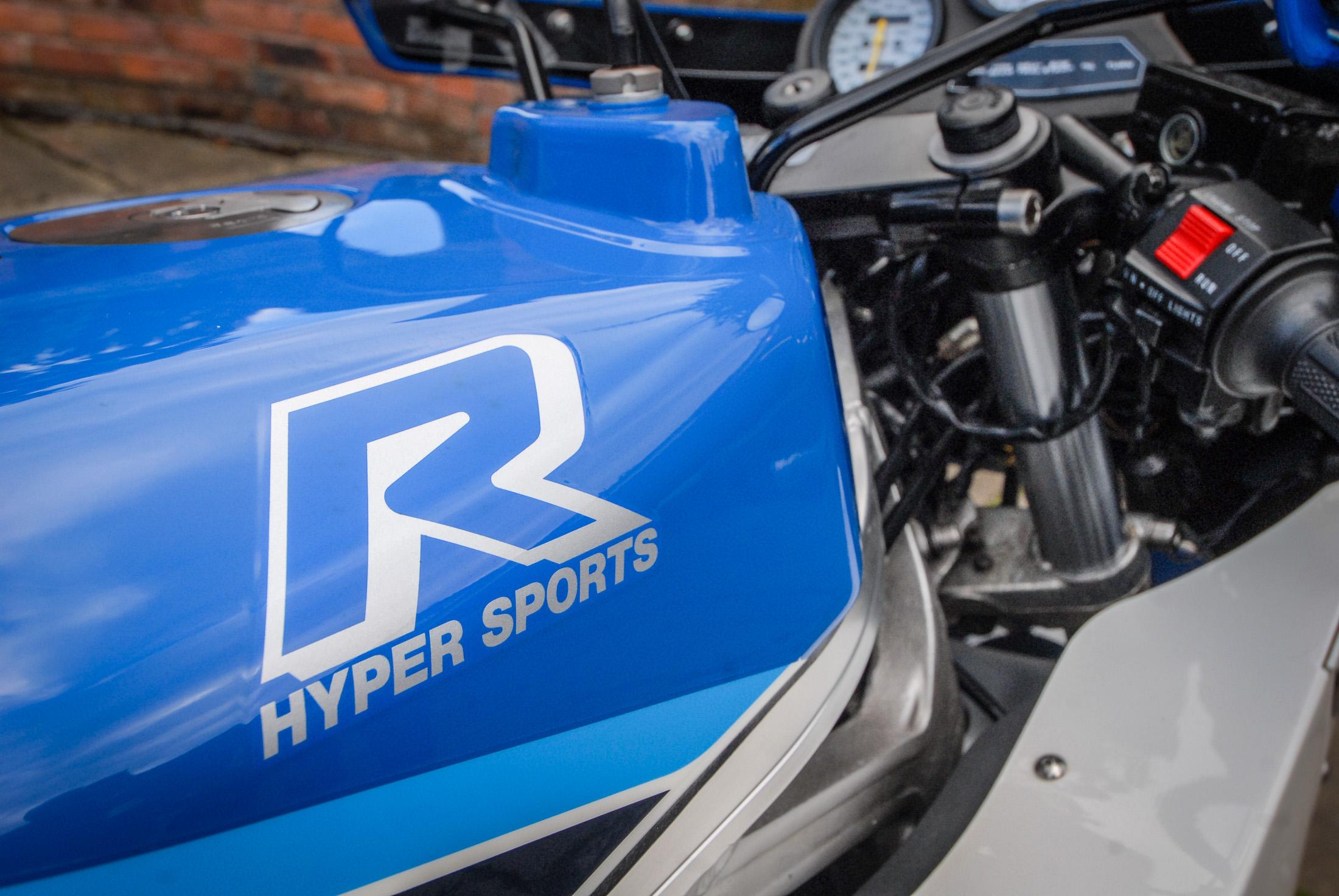 GSX-R hyper sports logo