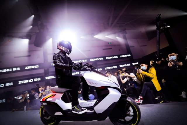 CFMOTO launches electric scooter brand ZEEHO and unveils concept scooter