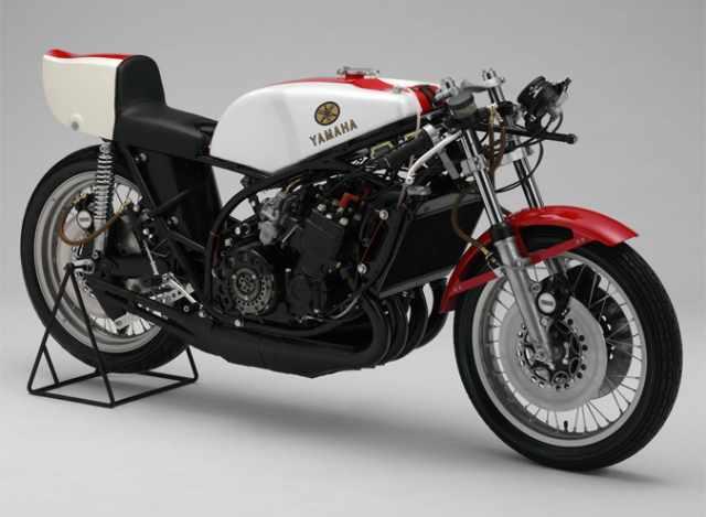 1974 Yamaha TZ750