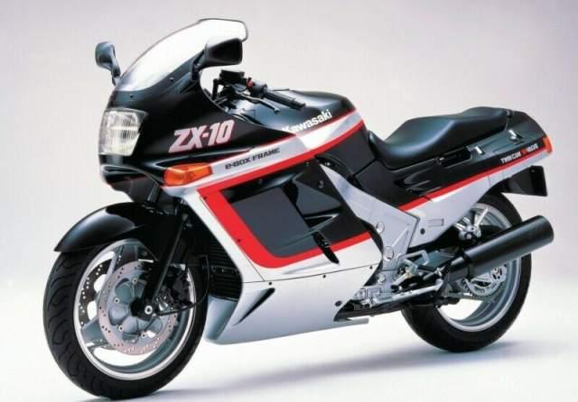 1988-1990 Kawasaki ZX-10