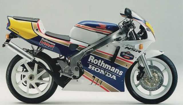 1999 Honda NSR250R