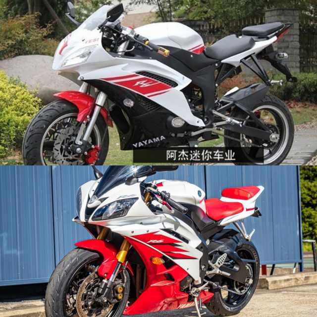 Yayama R6 - Yamaha R6