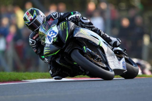 Team Traction Control - Keith Flint