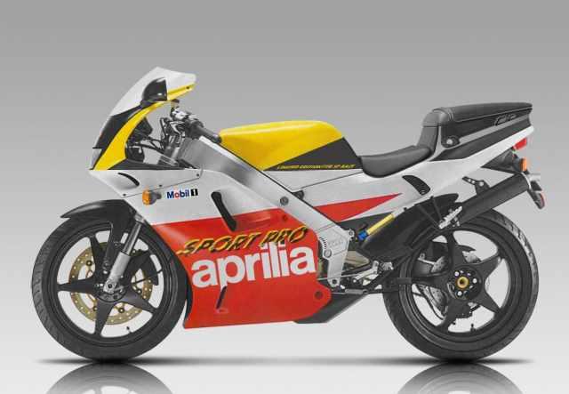 Aprilia AF1 125 Sport Pro.jpg
