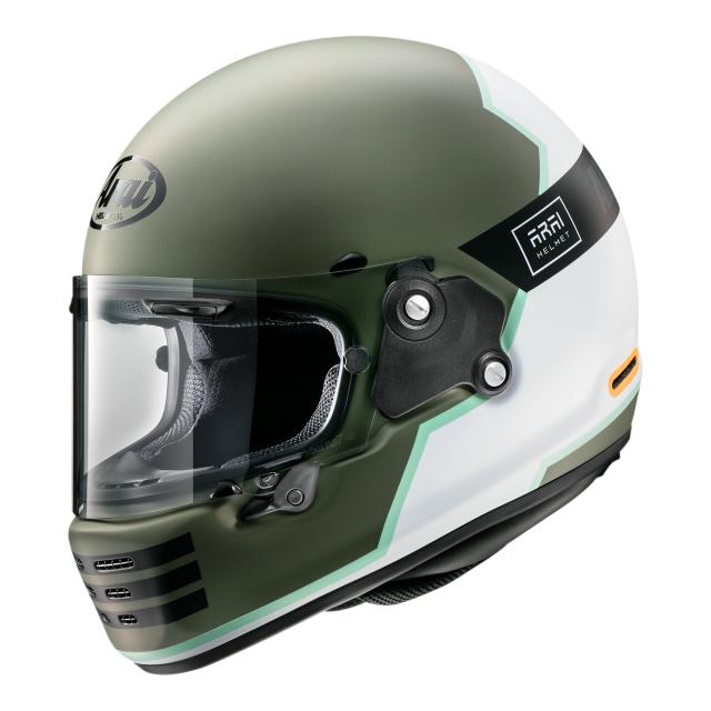 Arai Rapide motorcycle helmet overland olive