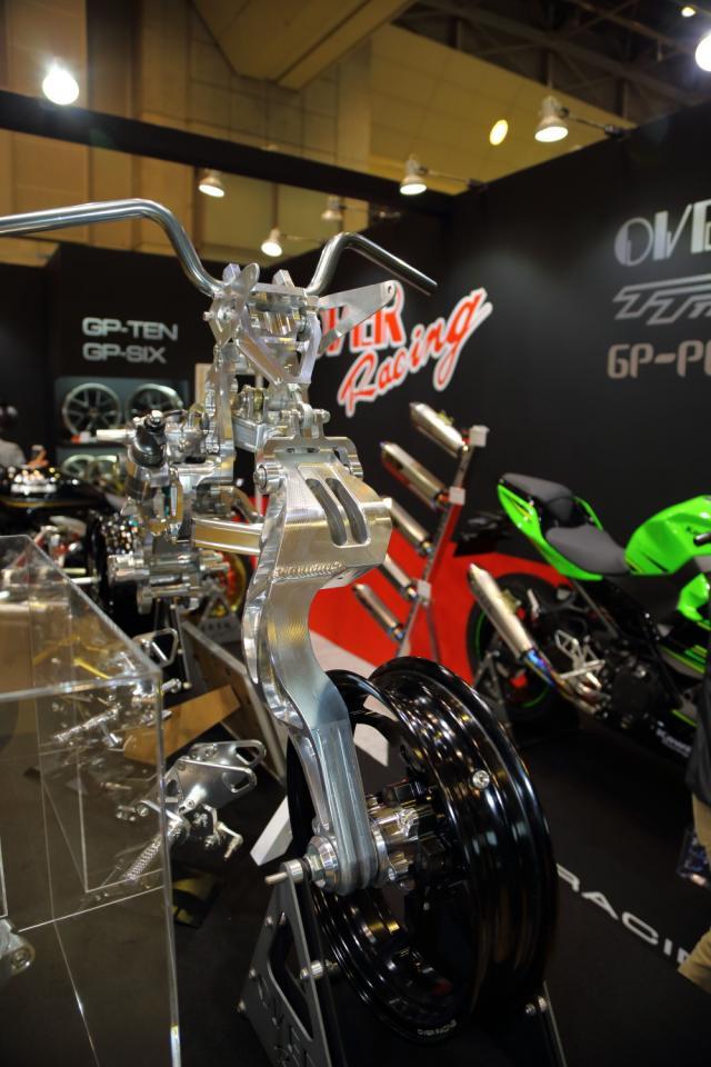 Over Racing Monkey bike chassis kit