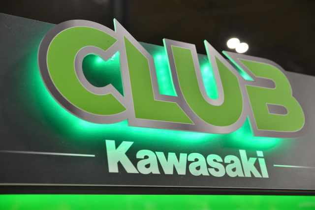 Club Kawasaki Motorcycle Live 2021