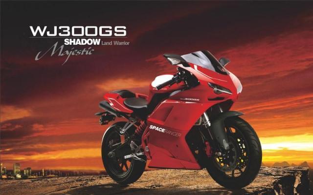 Ducati 1098 clone