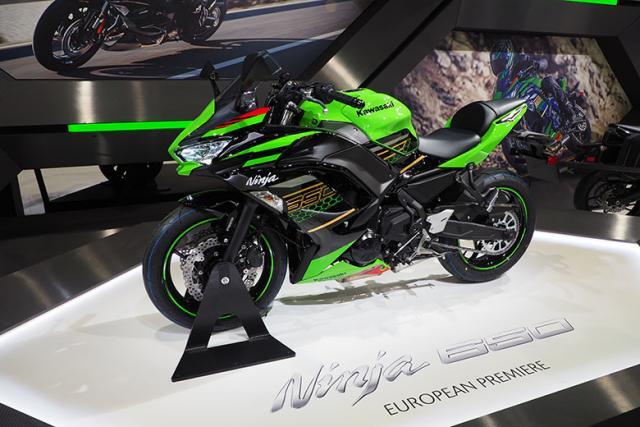 EICMA 2020 Kawasaki