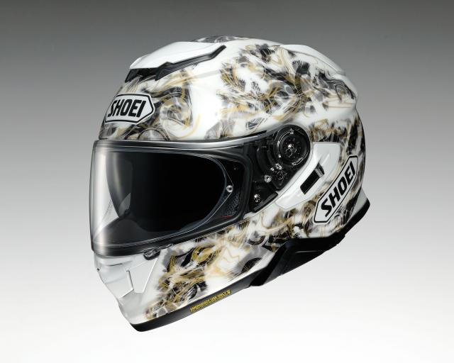Shoei Gt Air Ii Set To Launch March 2019 Visordown
