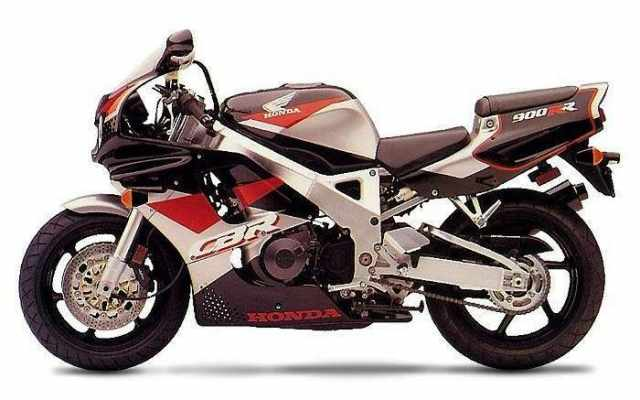 1993 Honda CBR900RR FireBlade