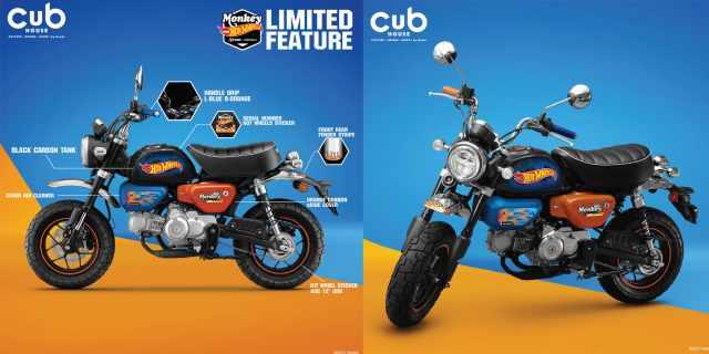 Honda Monkey 125cc limited edition Hot Wheels