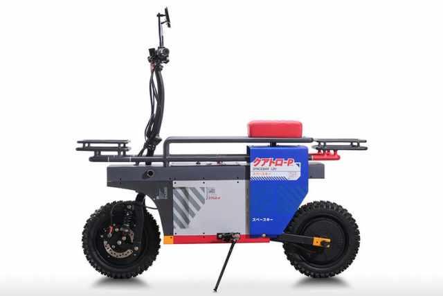 Katalis Spacebar Quatro-P electric moped