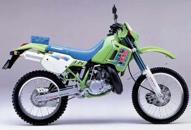 Kawasaki KDX200 91.jpg