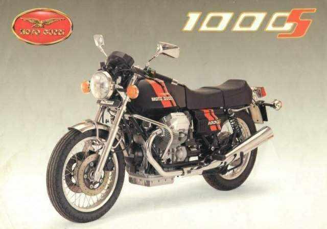 Moto Guzzi 1990-94 1000S