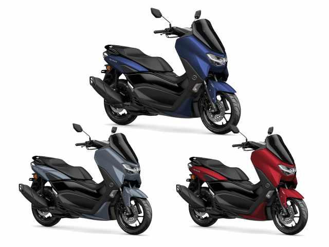 2021 Yamaha NMAX colours