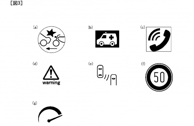 icons for yamaha wing mirrors