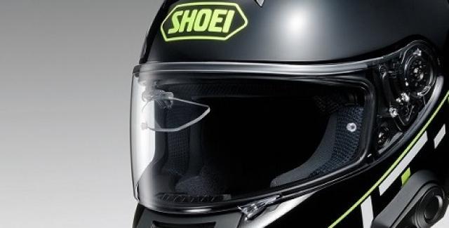Shoei IT-HT1