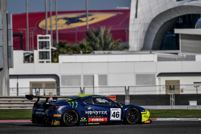 Valentino Rossi - VR46 Monster Ferrari