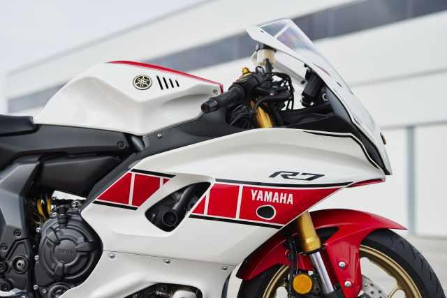 Yam-R7-2022-Visordown-Review