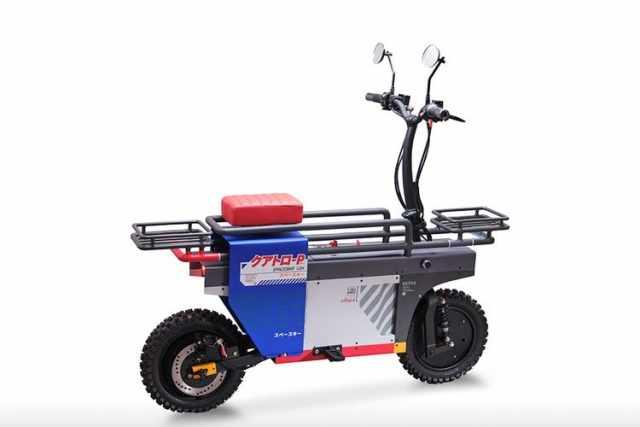 electric Katalis Spacebar Motocompo style