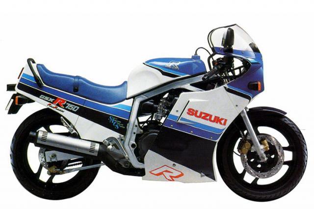 Niall's Spin: 1985-1986 Suzuki GSX-R750