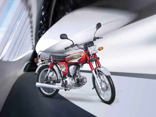 Yamaha to open new plant in Pakistan