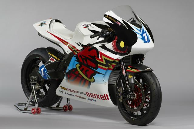 Honda 'adopts' Mugen's electric TT bike