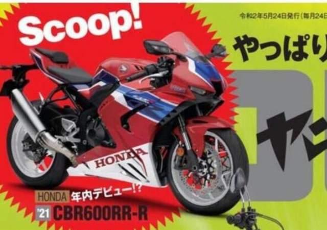 Honda CBR600RR-R