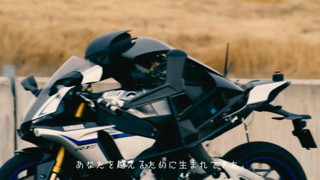 Yamaha looking to create a motorcycle that will not fall over