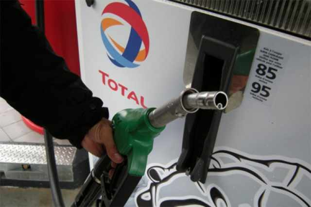 E10 Petrol is available from the pumps today - will you be switching?