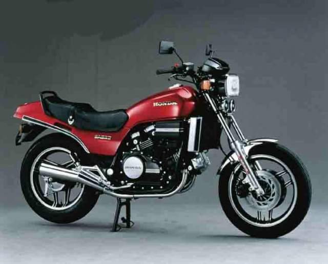 Honda VF750S