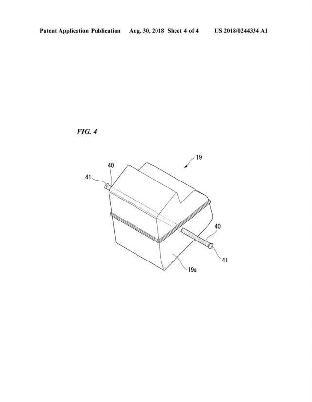 Honda carbon frame patents