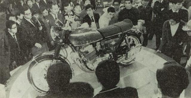 Honda CB750 launch