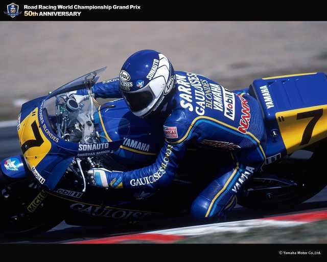 Yamaha France YZR500