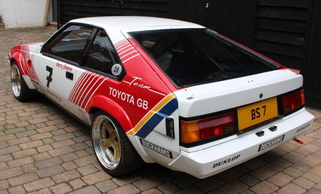 Sheene's racer for sale