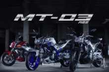 youtube Yamaha MT-03 launch video