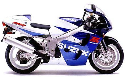 GSX-R600 SRAD (1997 - 2000)